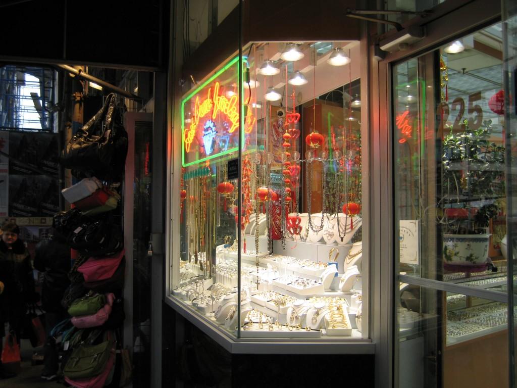 chinatown flower market jan 2008 027